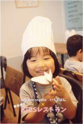 KIDSレストラン,敬老の日,日山ごはんIMG_7478-016
