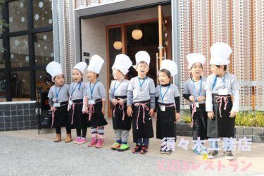 KIDSレストラン,須々木工務店IMG_9725-043
