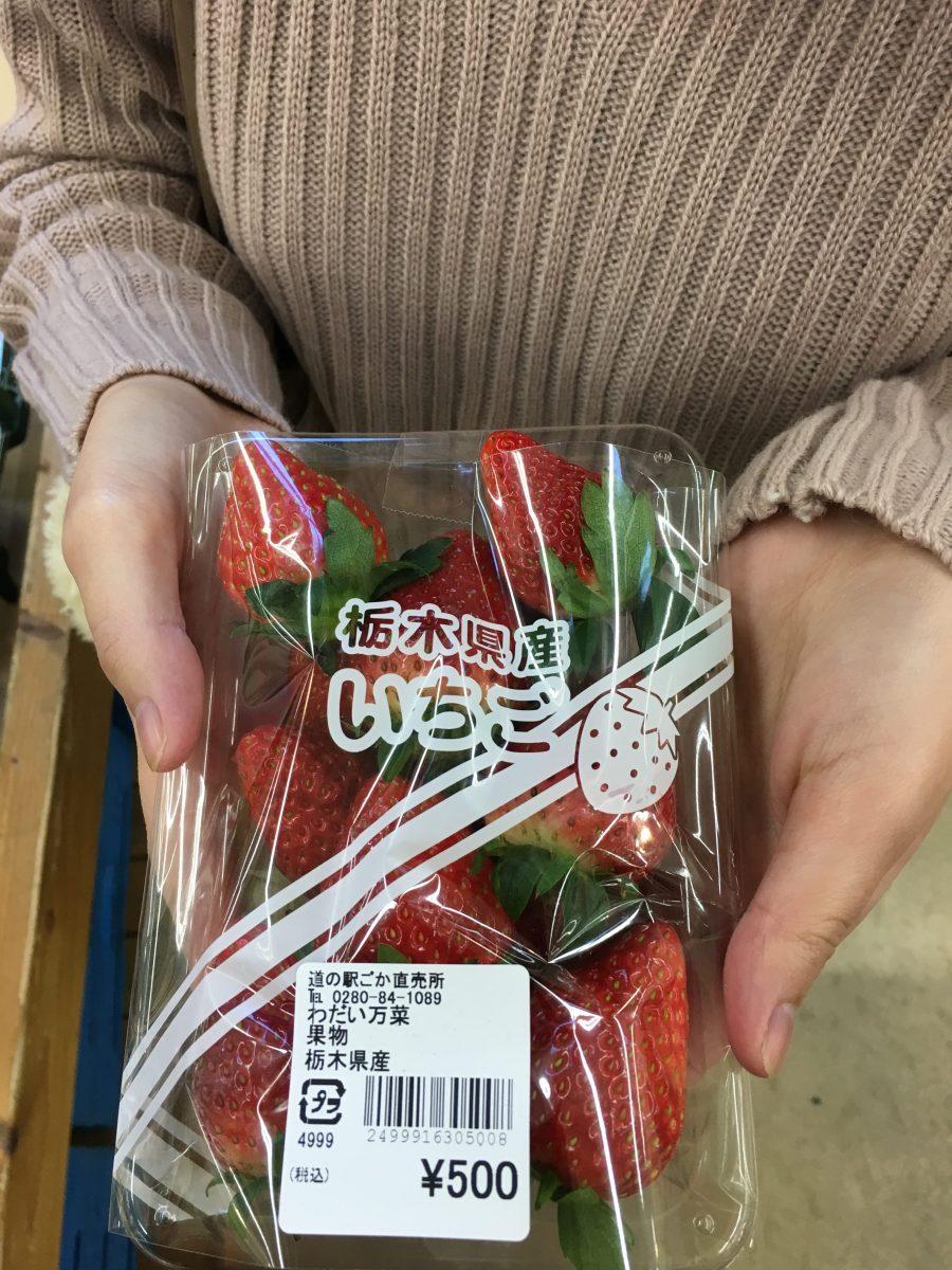 イチゴの一般的な価格相場はこれだ!