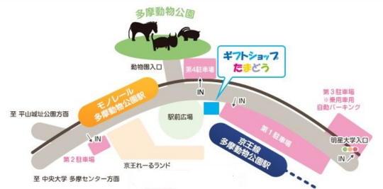 多摩動物公園の駐車場の地図