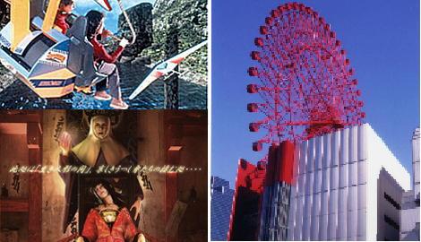 梅田ジョイポリスの施設やアトラクション画像