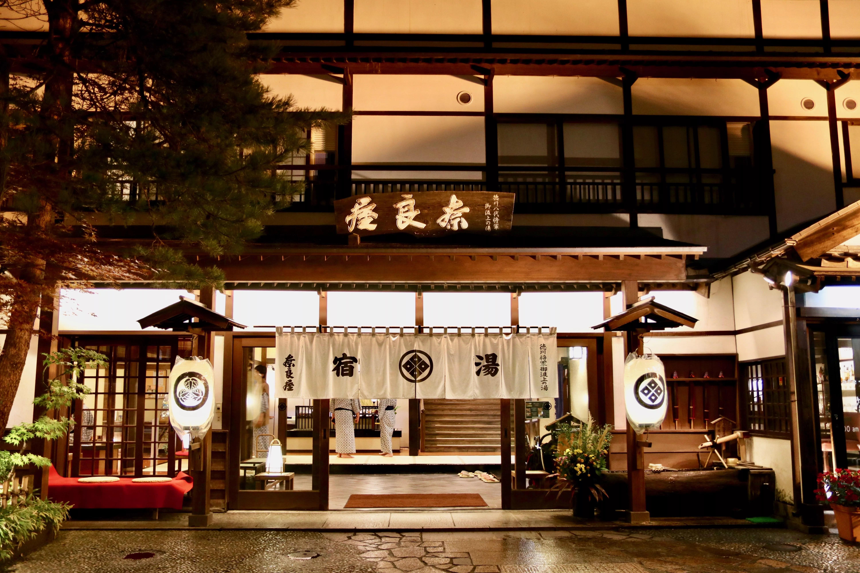 2018草津温泉:奈良屋の玄関(夜)