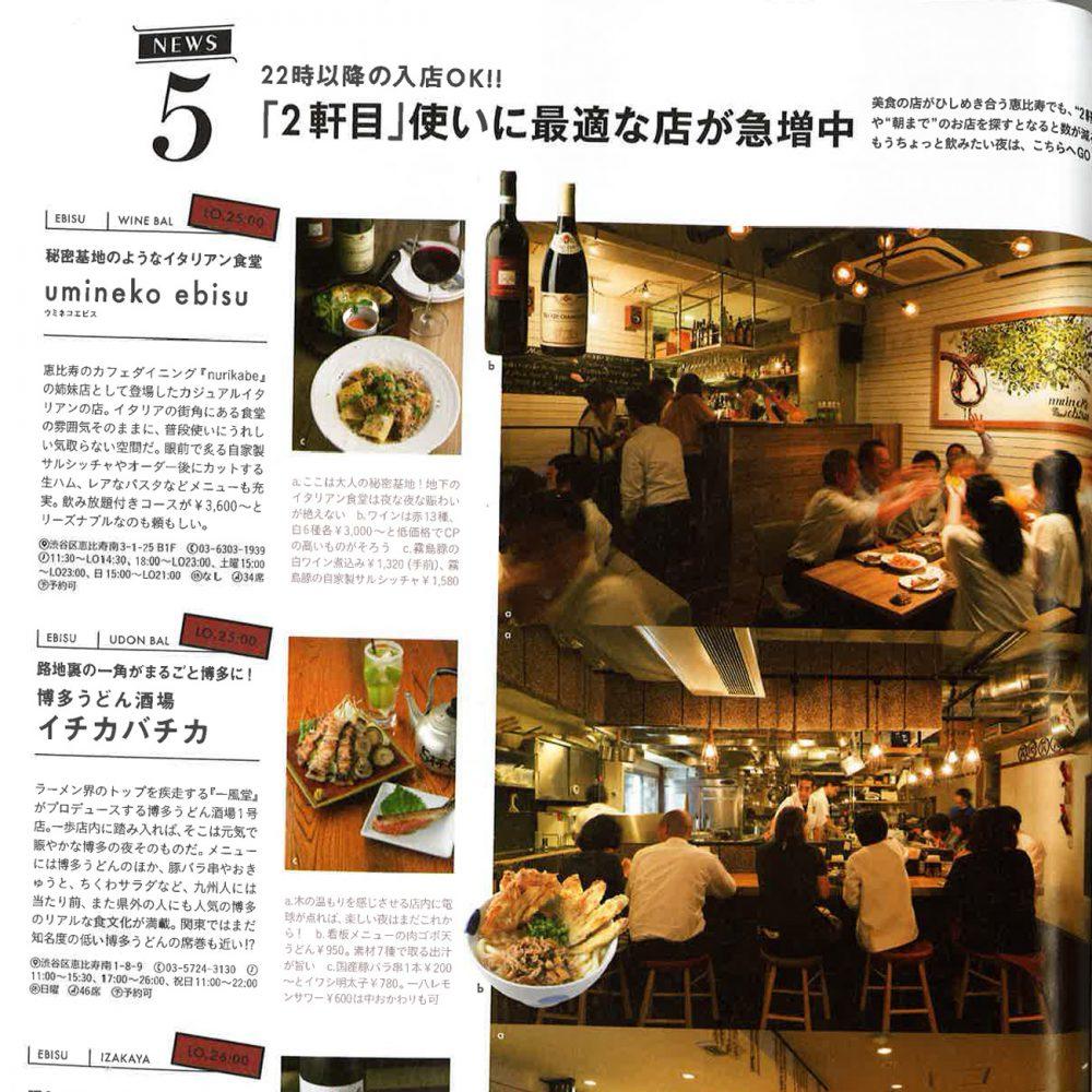 tokyocalender_naka_161021