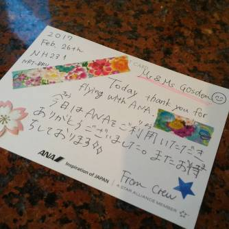 ANA airline postcard - with a handwritten message