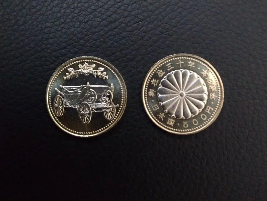 まだ間に合う?平成最後に天皇陛下御在位30年記念五百円硬貨を手に入れよう