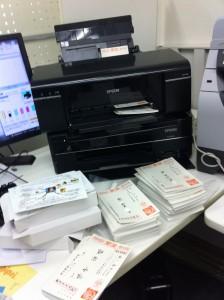 3千枚の年賀状宛名印刷中