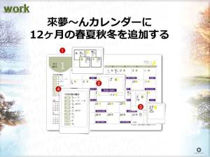 LLPライフデザイン_v1.011-3