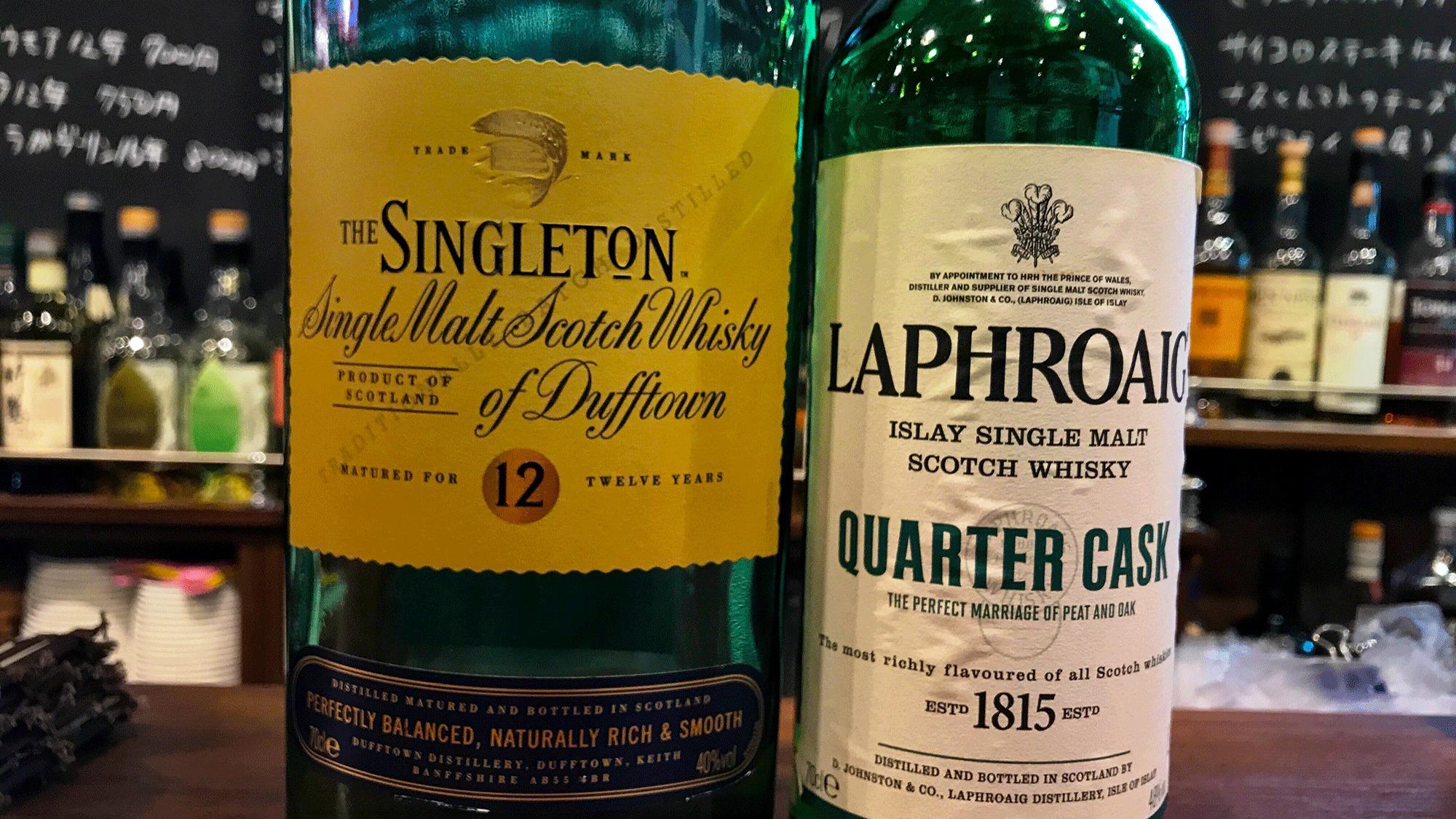 スコッチ シングルモルトウイスキー 2種