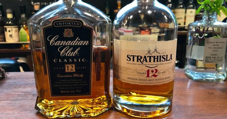 スコッチウイスキー&カナディアンウイスキー