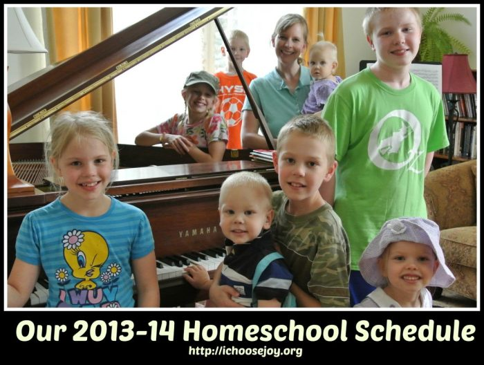 Our 2013-2014 Homeschool Schedule