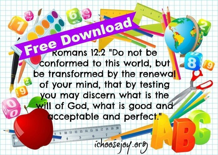 Verse-of-the-Year-Romans-12-2 Free Download
