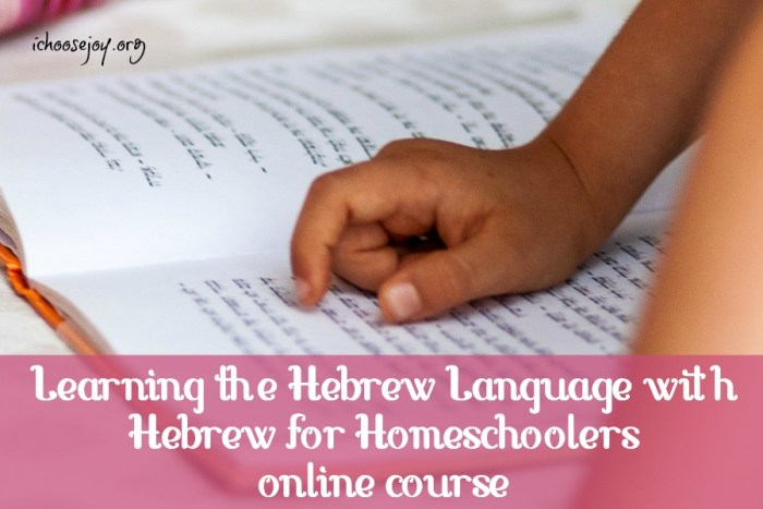 Hebrew for Homeschoolers online course is perfect for beginners of all ages. #hebrew #onlinecourse #homeschool #ichoosejoyblog