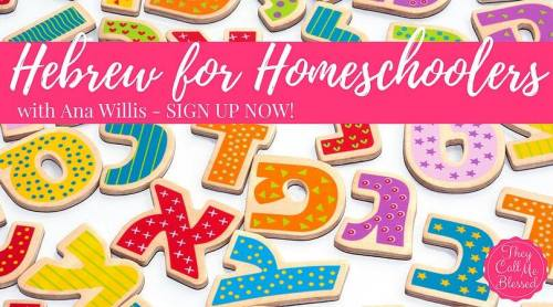 Hebrew for Homeschoolers online course