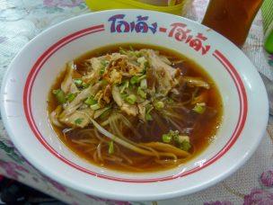 Thailand Bangkok Garküche Street Food Suppe