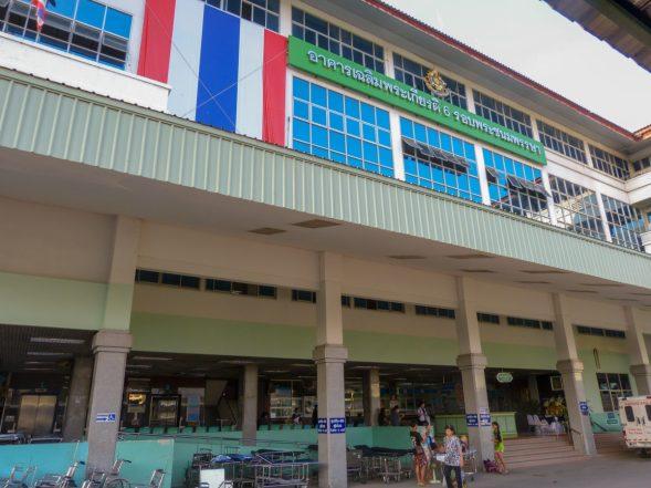 Thailand Ayutthaya Krankenhaus