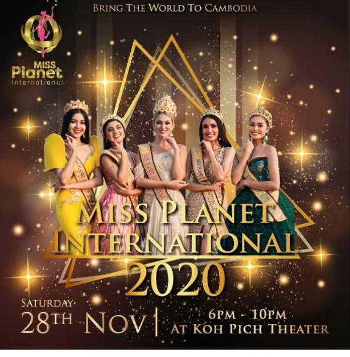 Miss Planet International 2020, this November in Cambodia