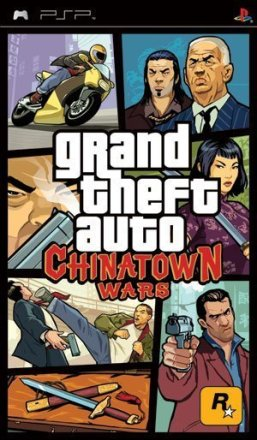Grand Theft Auto: Chinatown Wars - Packshot PlayStation Portable
