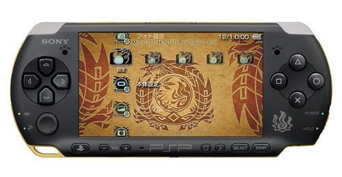 PlayStation Portable Monster Hunter Limited Edition