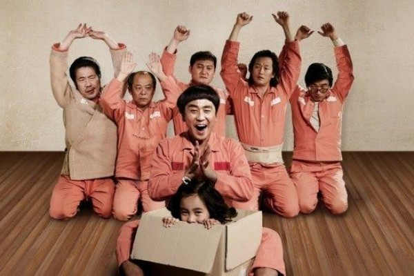 Remake Miracle in Cell No.7