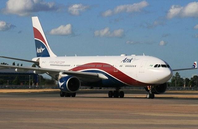 aviation-fuel-scarcity-forces-arik-air-to-reduce-flights
