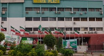 PDP Crisis: Appeal Court Adjourns Case Indefinitely