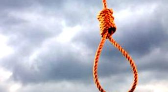 85 Years Old Woman Commits Suicide In Kano