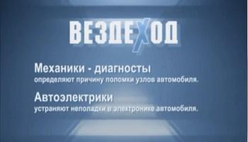 KudaGo Санкт-Петербург: День без Интернета