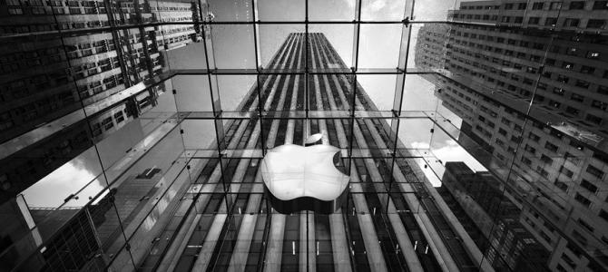 Apple Store Online sofre pequena atualização