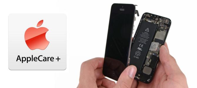 Reparar o iPhone 5 sai caro e a culpa é da Apple