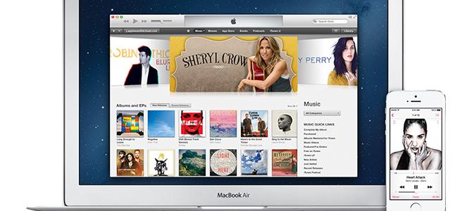 Atualização para o iTunes 11.2.2 já está disponível