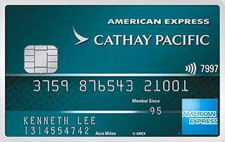 國泰航空尊尚信用卡 | 美國運通(香港)