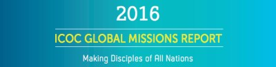 2016 Global Missions Report logo