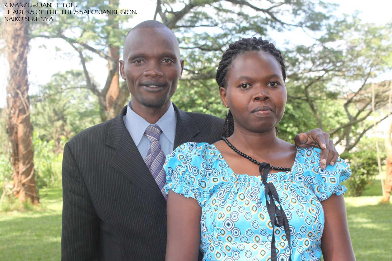 Mr and Mrs Kimanzi and Janet Tuli
