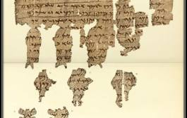 Article: An Introduction to the Old Testament Text