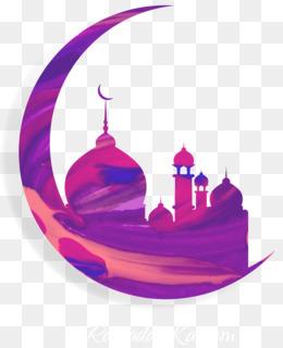 Al Quran Vektor : quran, vektor, Quran, Reading, Quran,, Vector,, Logo,, Book,, Background,, Black, White,, Holder., CleanPNG, KissPNG