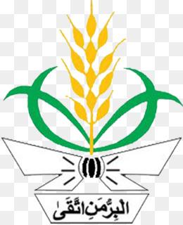 Logo Muhammadiyah Vektor : muhammadiyah, vektor, Muhammadiyah, Transparent, Clipart, Download., CleanPNG, KissPNG