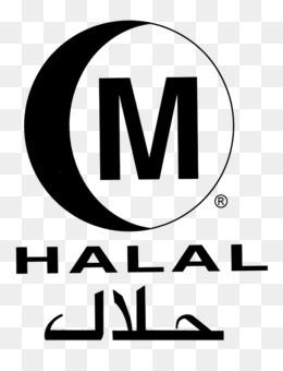 Halal Logo Transparent PNG - SUBPNG