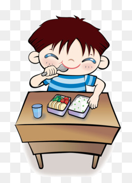 Gambar Animasi Makan : gambar, animasi, makan, Download, Student, Cartoon, CleanPNG, KissPNG