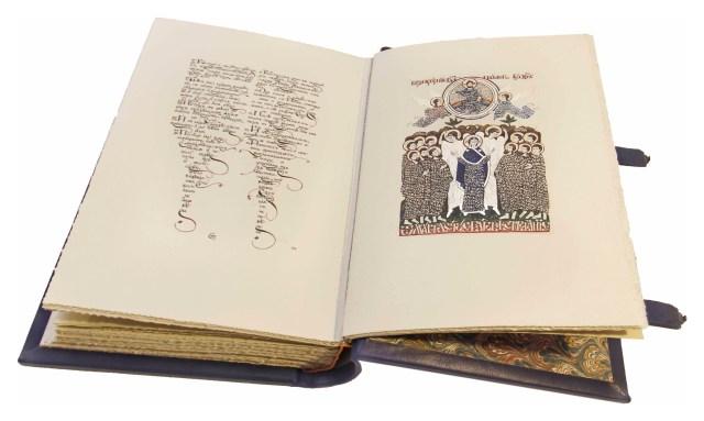 коллекционное издание, евангелие от Марка, художник Аполлинария Мишина