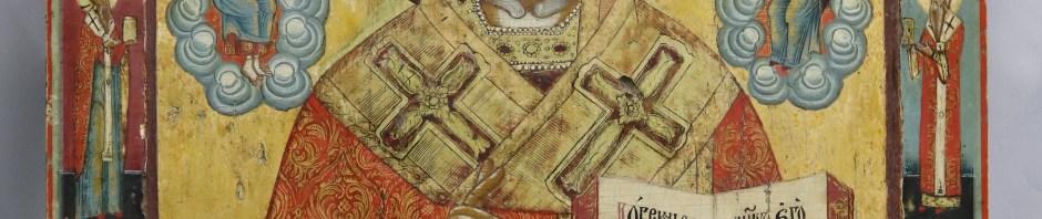 образ Николая Чудотворца, икона, Невьянск, 18 век