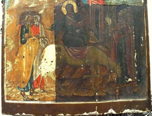 """Образ """"Вход Господен в Иерусалим"""". Фрагмент 5 с частичной реставрацией 21 века"""