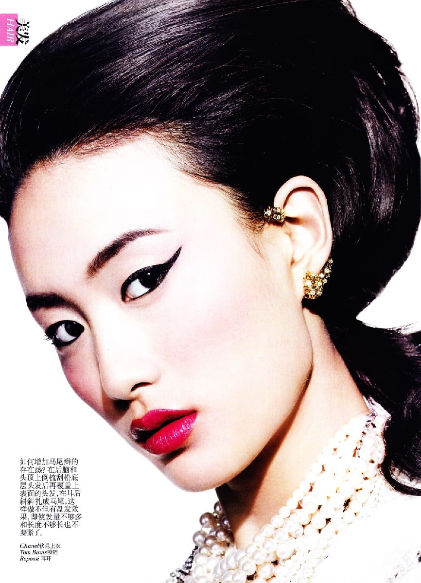 tendencia maquillaje 2014