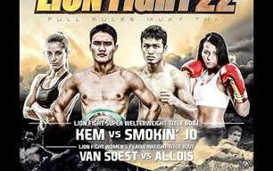 Lion-Fight-22