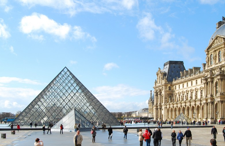 The Louvre Paris Architect I.M. Pei
