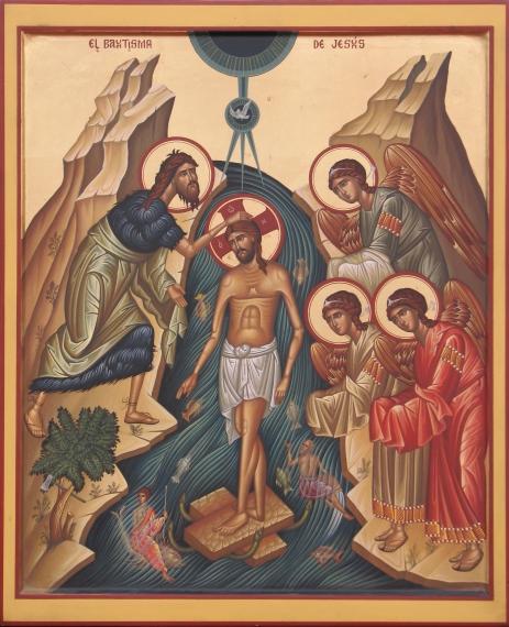 Icono actual del Bautismo del Señor realizado por el iconógrafo chileno Gerardo Centeno. Iglesia Ortodoxa de Chile.