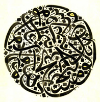 calligraphy_logo