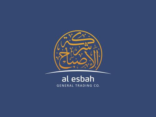 20 Arabic Calligraphy Inspired Logos IconShots