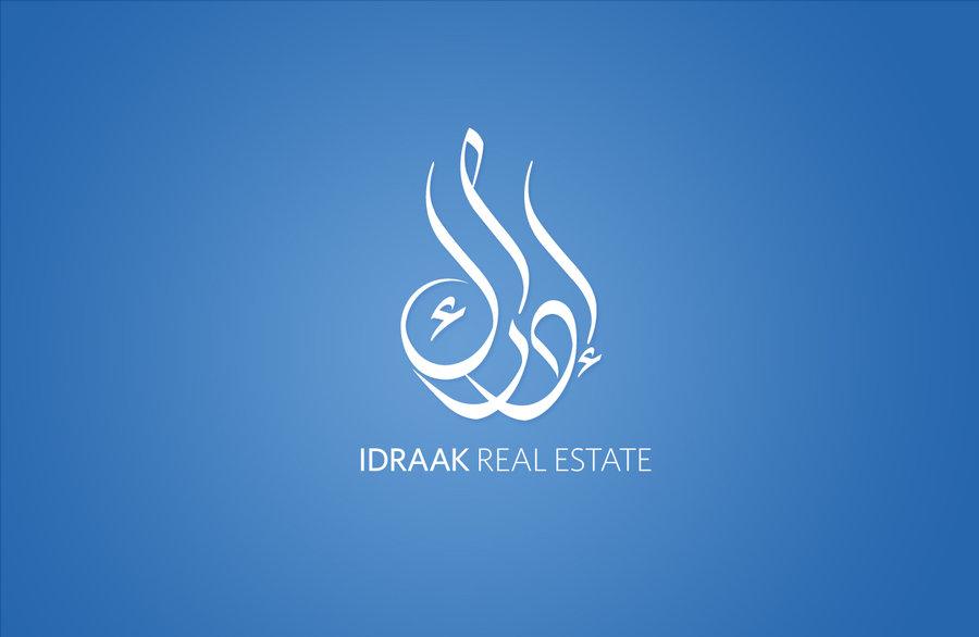 logo_by_m84-d3jhnab