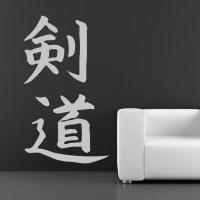 Chinese Writing Around teh World Wall Art Sticker Wall ...