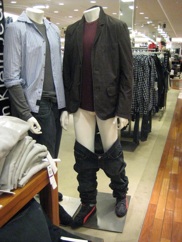 pants-down-front